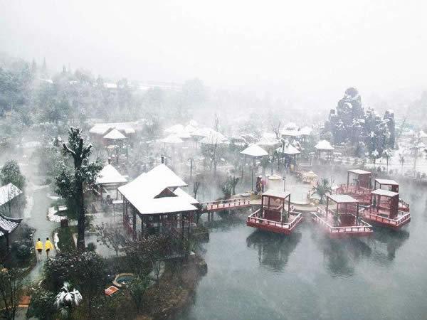 咸安温泉雪景